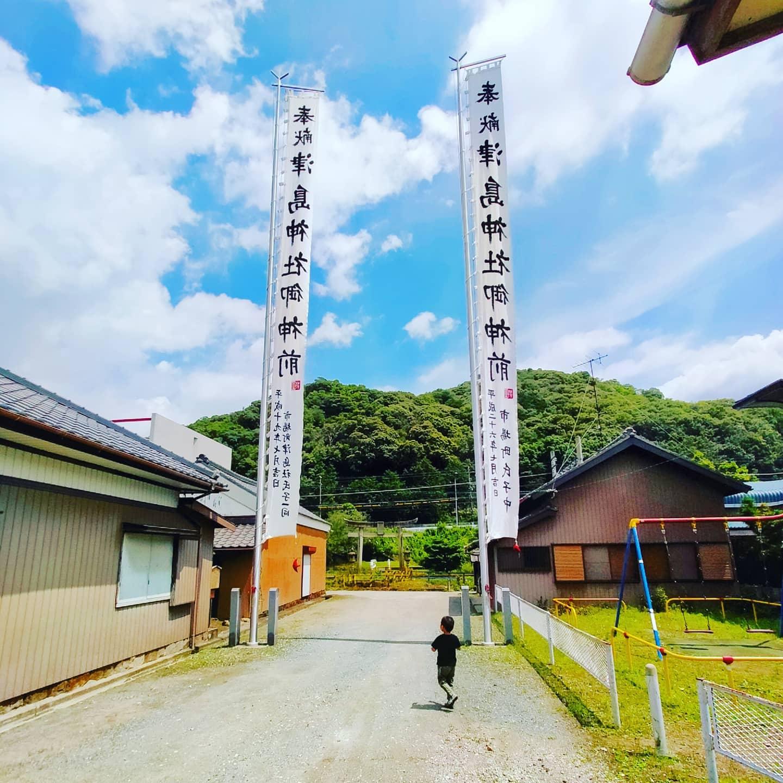 津島神社- from Instagram