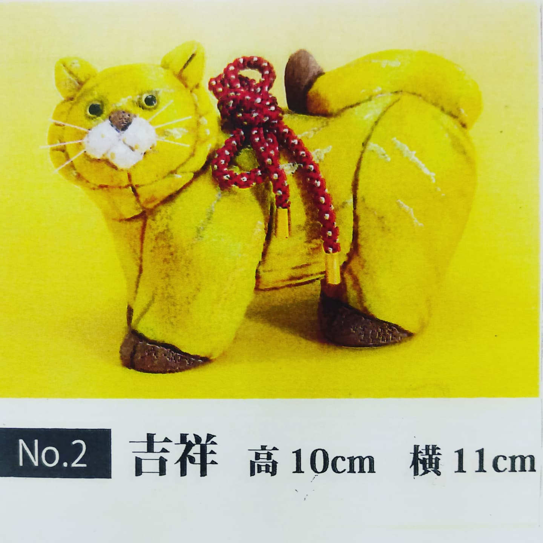 虎 2022年 干支- from Instagram