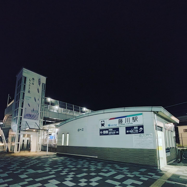 藤川駅 名鉄本線- from Instagram