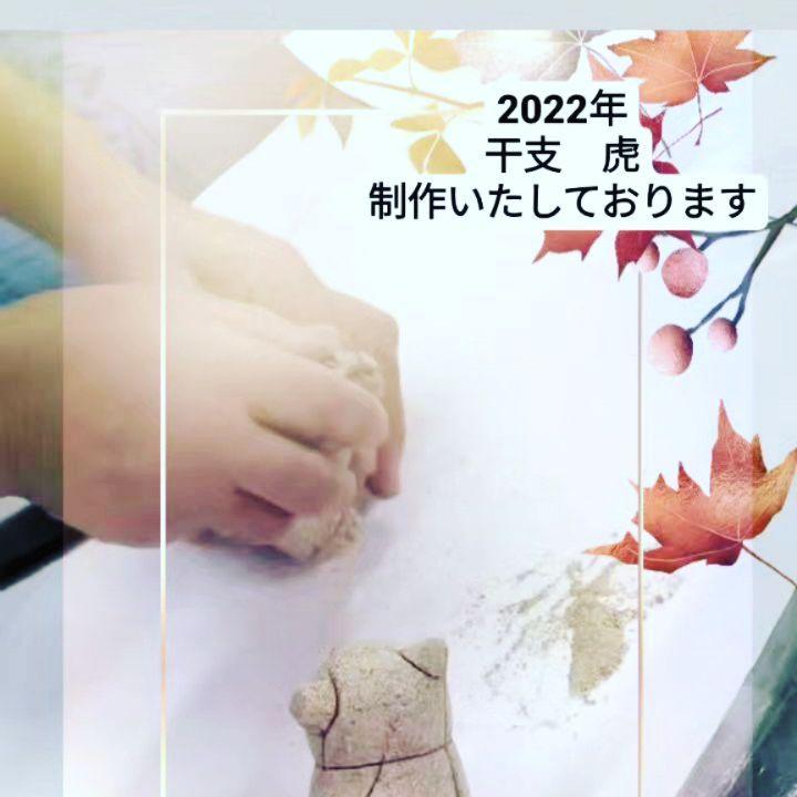 あおう人形の木目込み教室- from Instagram